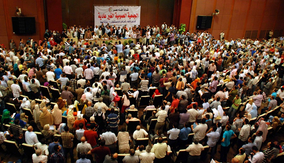 Special general assembly of the Doctors Syndicate in September that originally decided on the implementation of strike action (Photo by Mohamed Omar)