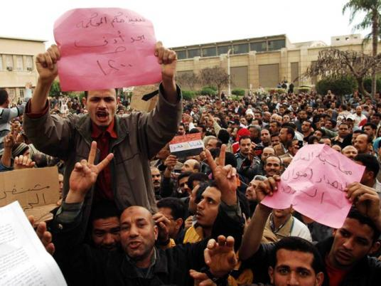 Workers protest in Mahalla that led to the formation of the 6 April movement (File photo) AFP Photo