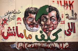Graffiti on the walls of the Presidential Palace AFP PHOTO/PATRICK BAZ