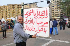 Protesters in Tahrir Square demonstrate against the draft constitution (Photo by Hassan Ibrahim)