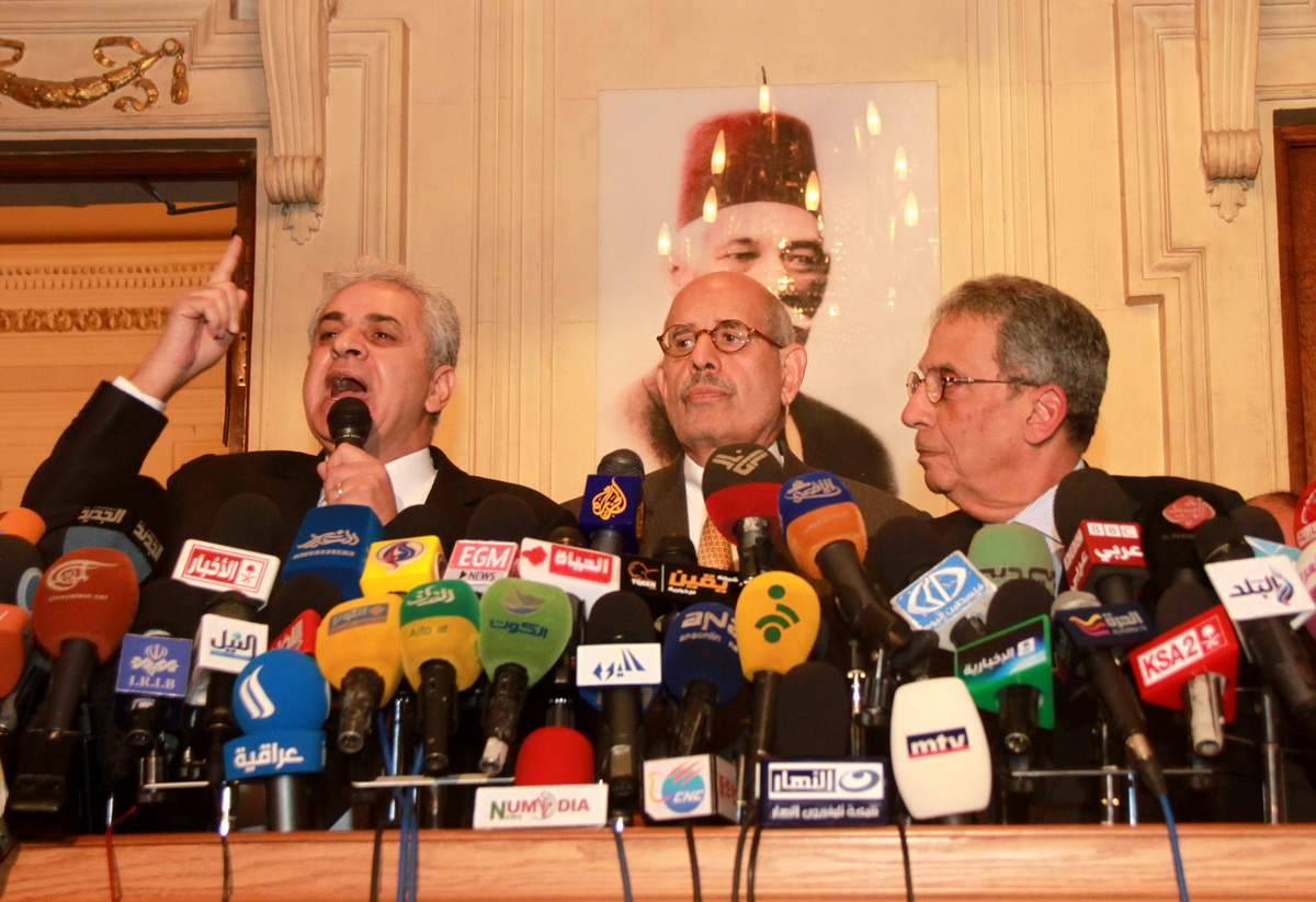 NSF leaders hold a press conference (file photo) (DNE/ Mohamed Omar)