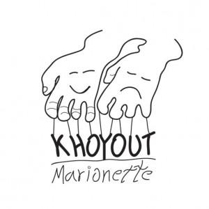 The puppetmasters of Khoyout Courtesy of Khoyout Facebook page