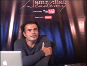 Amr Diab during the Google+ hangout Youtube