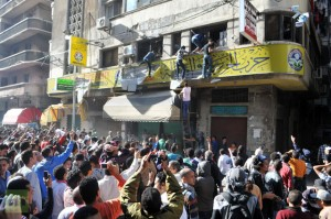 File photo from November 2012 when opponents of President Mohamed Morsy break into the office of the Freedom and Justice Party in Alexandria (AFP Photo / Stringer)