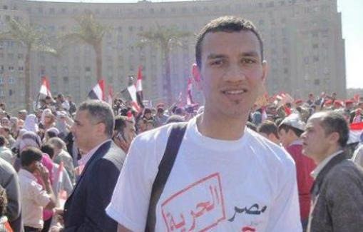 Al-Galaa Military Court in Ismailia postponed Sinai-based journalist Muhamed Sabry's trial for the eighth time Photo: Journalist Mohamed Sabry ( Photo - Public Domain)