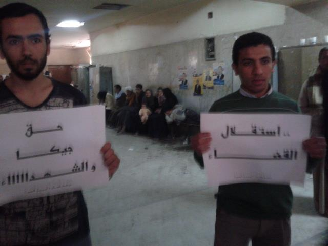 Members of the 6 April movement protest at the courthouse in Minya (Photo courtesy of 6 April Facebook)