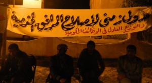 A sit-in began on Tuesday night in the city of El-Sheikh Zuweid in North Sinai calling on the city's residents, along with those in Rafah and Central Sinai, to protest for 10 days (Photo by Nasser Azizi)