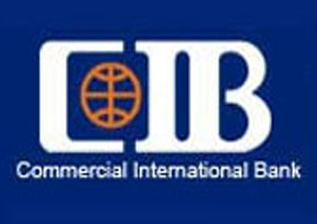 "The Commercial International Bank (CIB) hosted its first workshop entitled ""Exchange Services for Companies"" (Photo Public Domain)"