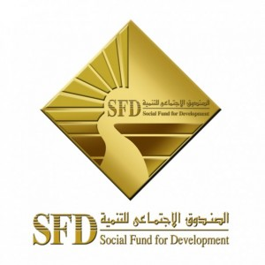 Throughout 2012, Egypt's Social Fund for Development (SFD) signed a number of contracts with foreign countries totalling $418m. (Photo: Courtesy of Facebook Fan Page)
