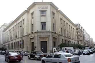 Some people criticised Central Bank policies after the 25 January Revolution, and that it had been helped by Egyptian banks to help businessmen to smuggle their money deposited in banks abroad (File Photo) (AFP Photo)