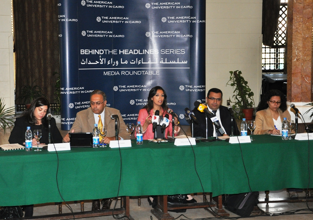 The issue of sexual harassment was widely discussed during the roundtable Photo: A roundtable held on Tuesday at the AUC (Photo handed by AUC)