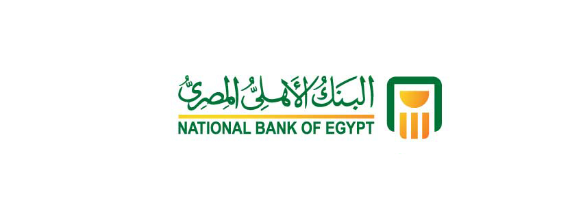 NBE achieved EGP 15.1bn-worth of growth during the fiscal year that ended in June 2012, bringing the bank's total financial value to EGP 321.5bn, compared to EGP 306.4bn the previous year (Photo Courtesy of facebook fan page)