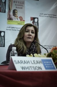 """Defence lawyers cannot possibly defend their clients adequately without seeing the documents setting out the evidence against them,"" said Leah Whitson. Photo: Sarah Leah Whitson US director of the Middle East and North Africa division of International organization Human Rights Watch (HRW) (AFP Photo)"