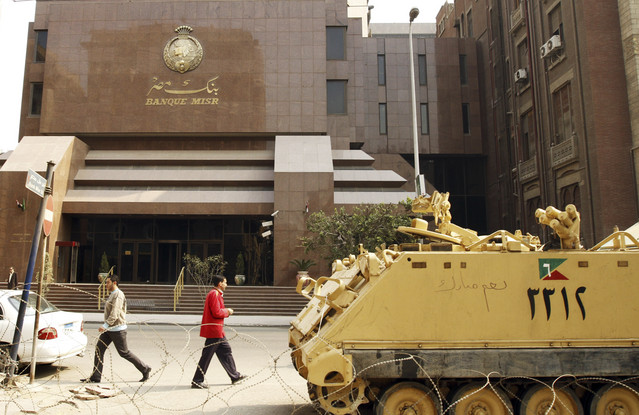 Banque Misr reported EGP 2.426bn in profits before taxes, representing a 45.2% increase compared to the previous year, and net profits of EGP 709m, compared to EGP 515m for the fiscal year ending in June 2011 (AFP Photo)
