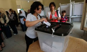 Around 55 mostly local organisations have been granted approval to monitor Egypt's upcoming parliamentary elections (AFP Photo)