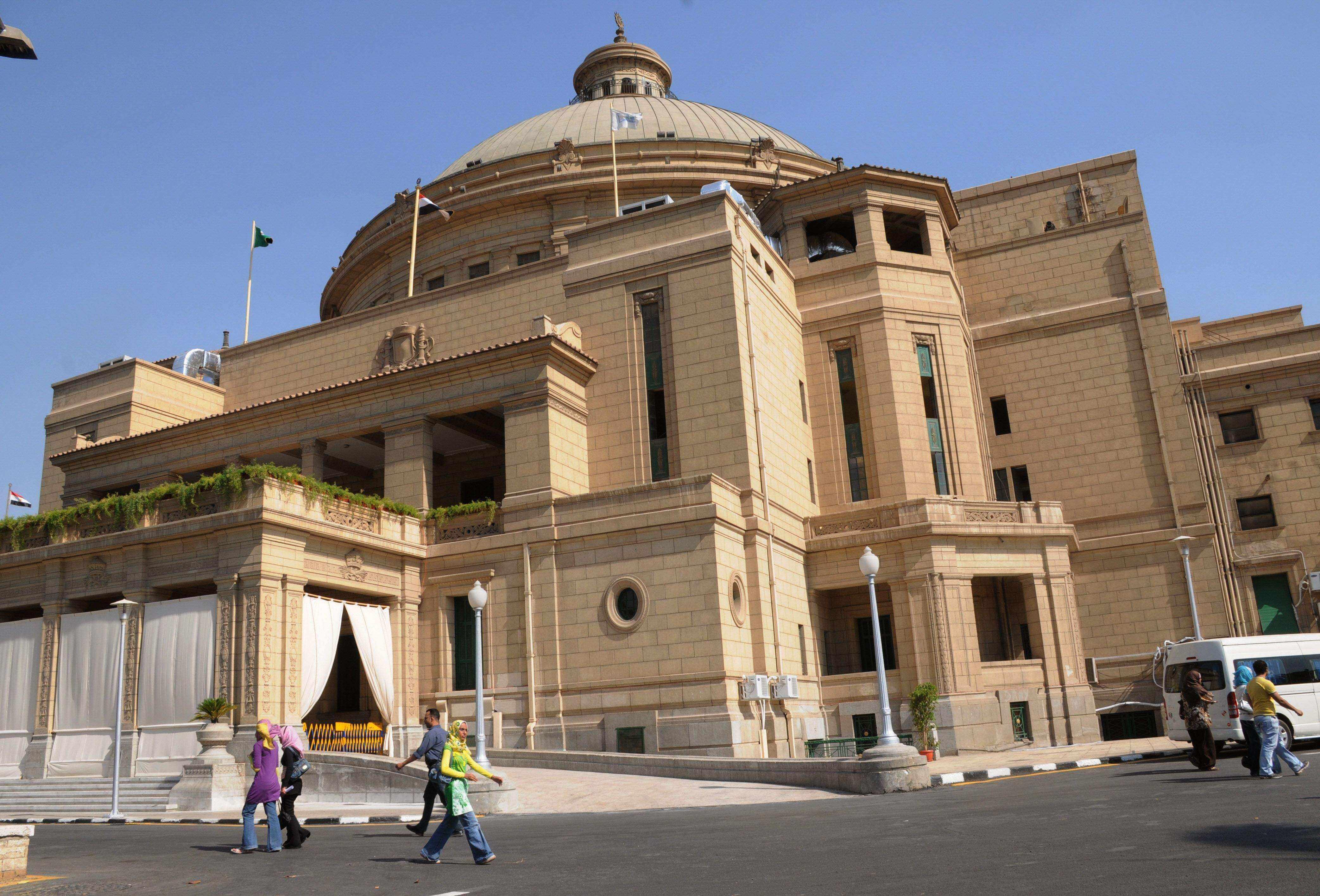 Cairo University Egypt