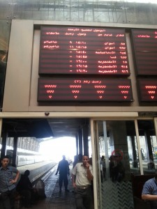 The Railway Authority announced that partial railway activity will resume Saturday following a complete 45 day suspension since 14 August.