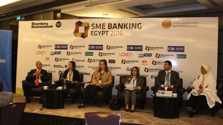 SME Banking Conference