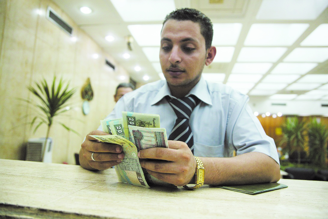 The educational programme marks the first step to increase financial inclusion in Egypt (AlBorsa Photo)