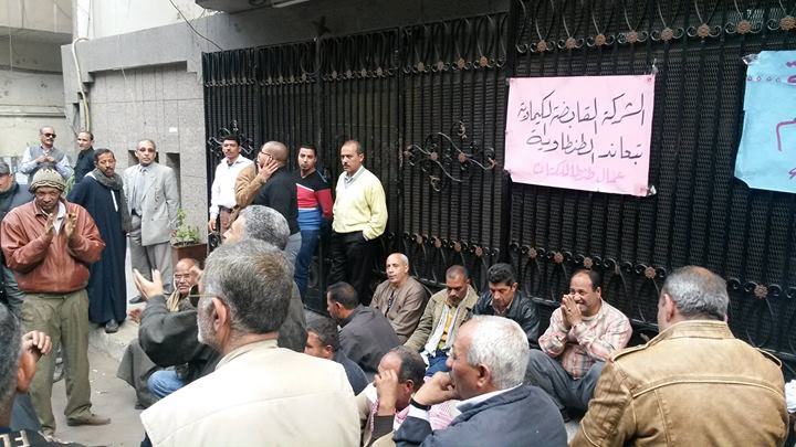 Workers of Tanta Linen Company protesting outside the Chemicals Holding Company on Sunday,  (Photo Courtesy of the Revolutionary Socialists )