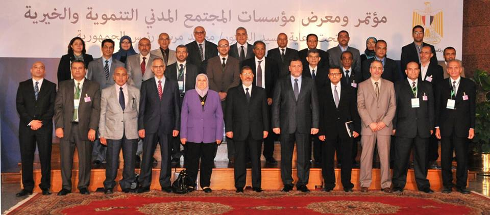 Interim president Adly Mansour during a meeting with heads of some Egyptian political parties (Presidency File Photo)
