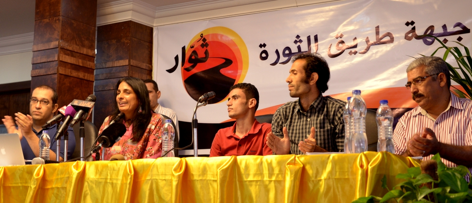 "Founding members of the ""Thawwar"" Front, from left, Wael Gamal, Bosna Al-Husseiny, Wessam Atta, Haitham Mohamadein and Said Omar, held a press conference on Tuesday. (Photo By Aaron T. Rose / DNE)"