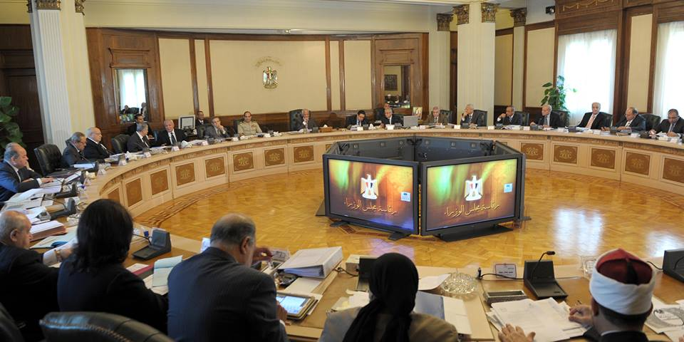 The Egyptian Cabinet in meeting on August 1 after the ousting of President Mohamed Morsi (Photo Cabinet Handout)