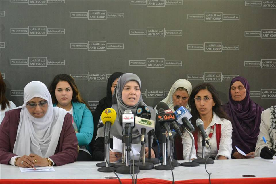 Bloodshed will only strengthen our confidence, Women against the Coup said in a Saturday press conference, condemning the deadly clashes that left three women dead and one unconscious in Mansoura the day before. (Photo from FJP Facebook Page)
