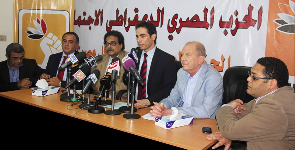 Photo from Egyptian Social Democratic Party (ESDP) Facebook Page