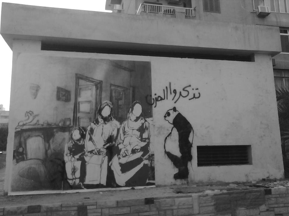 Sad Panda's collaborative street art with The Mozza in Heliopolis (Photo from Sad Panda Facebook page)