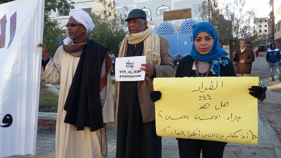 Nubian citizens previously condemned  decree 444, militarising their land and banning them from returning to it. (Photo by General Nubian Union )