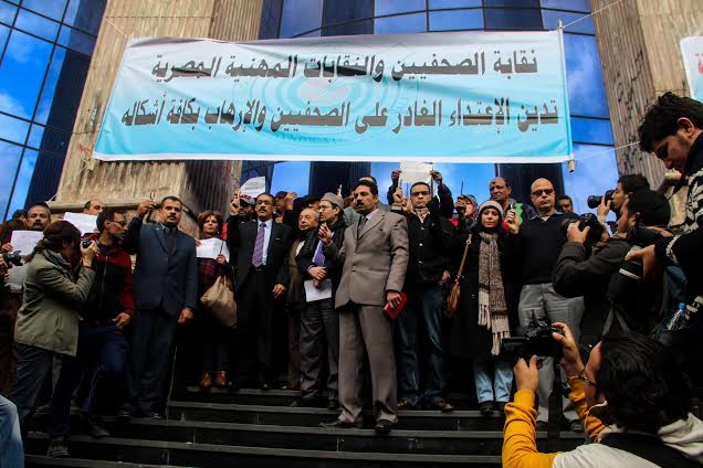 Photo Credit: Mahmoud Abou El Dahab/Daily News Egypt