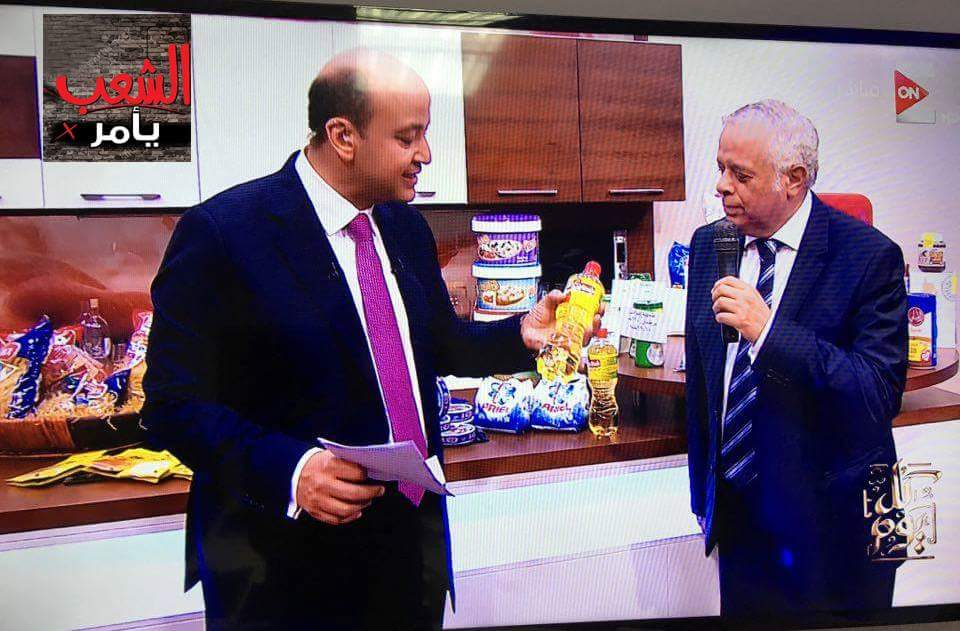 Al-Shaab Yaamor (The People's Command) is an initiative, launched by famous Egyptian TV presenter Amr Adib during a new talk show programme, to reduce the price of commodities by 20% over three months.