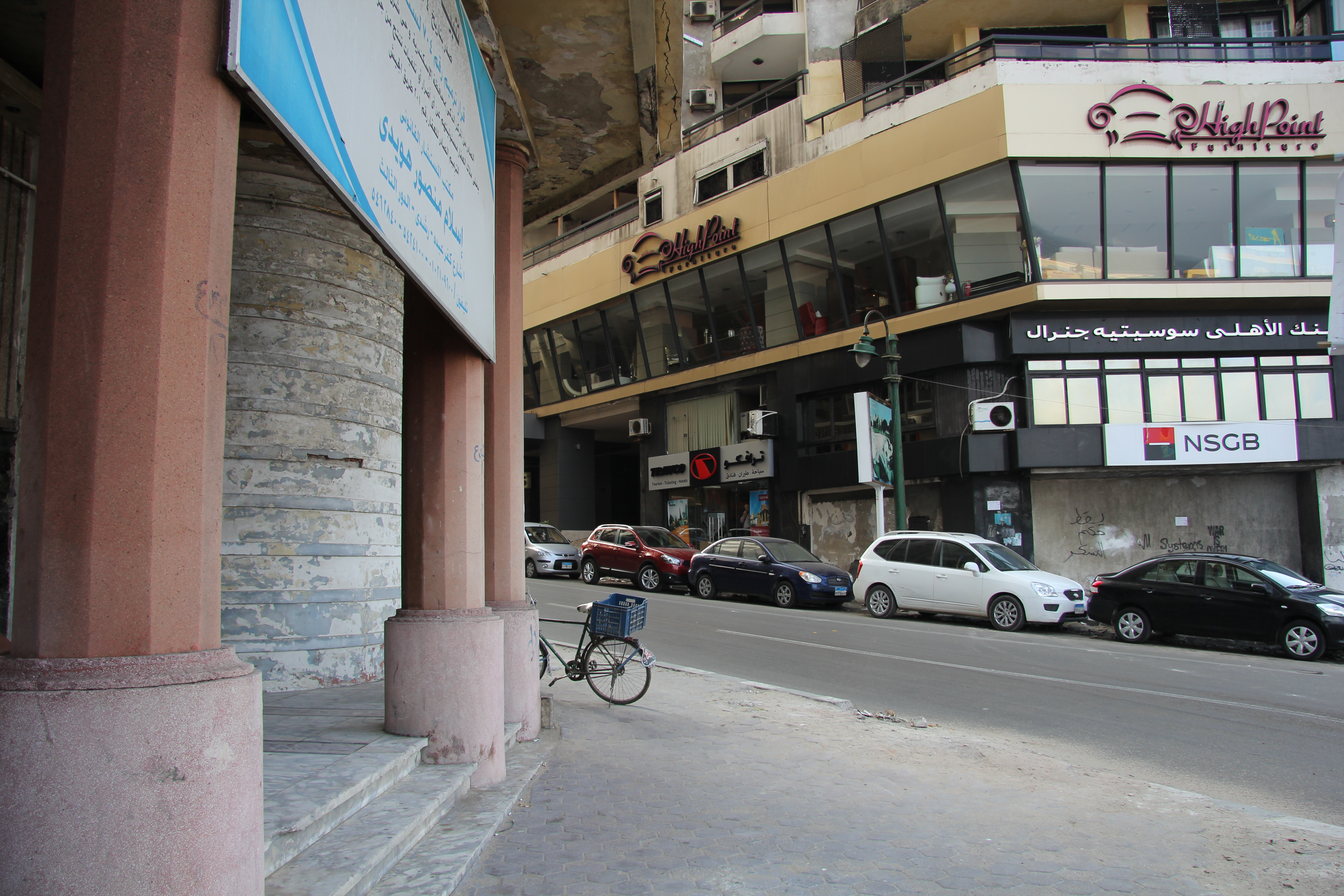 Syria Street enterance, in the background the Business men Building in Alexandria  (Photo by Fady Ashraf)