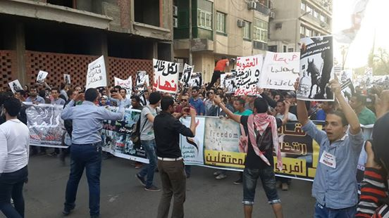 Protesters march onto the presidential palace on Saturday demanding that the Protest Law is dropped and that detainees are released  (Photo courtesy of the Revolutionary Front)