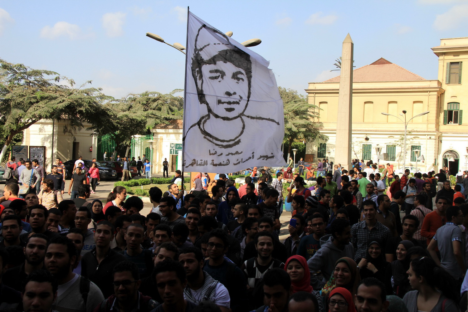 A protest was held on 5 December at Cairo University's Faculty of Engineering to honour the memory of the faculty's deceased student Mohamed Reda. (Photo by Mohamed Omar)