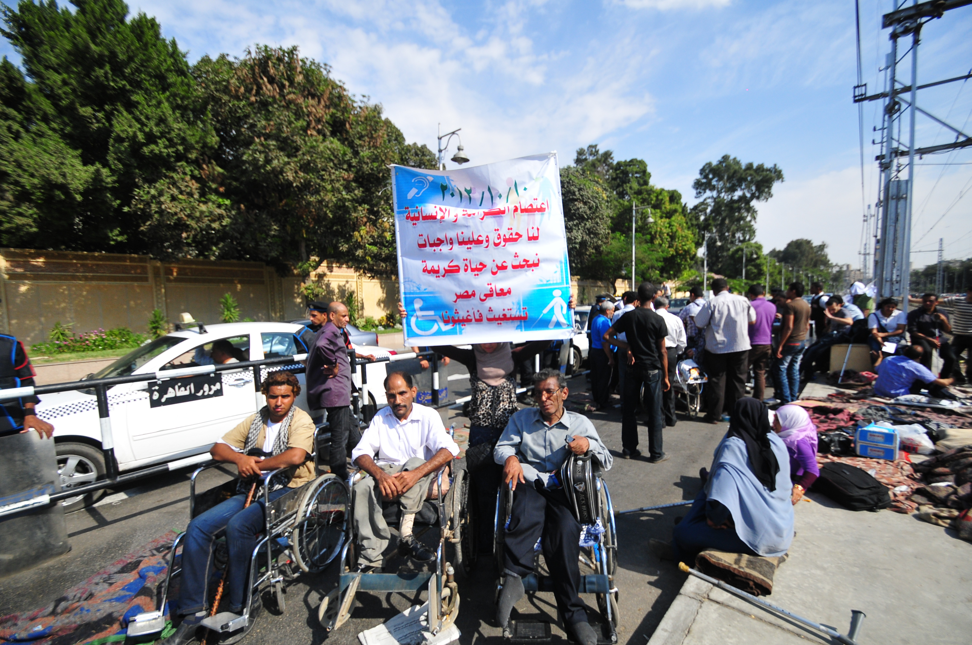 Disabled persons protesting outside the presidential palace in October, 2012 demanding better rights and representation    (Photo by Hassan Ibrahim)