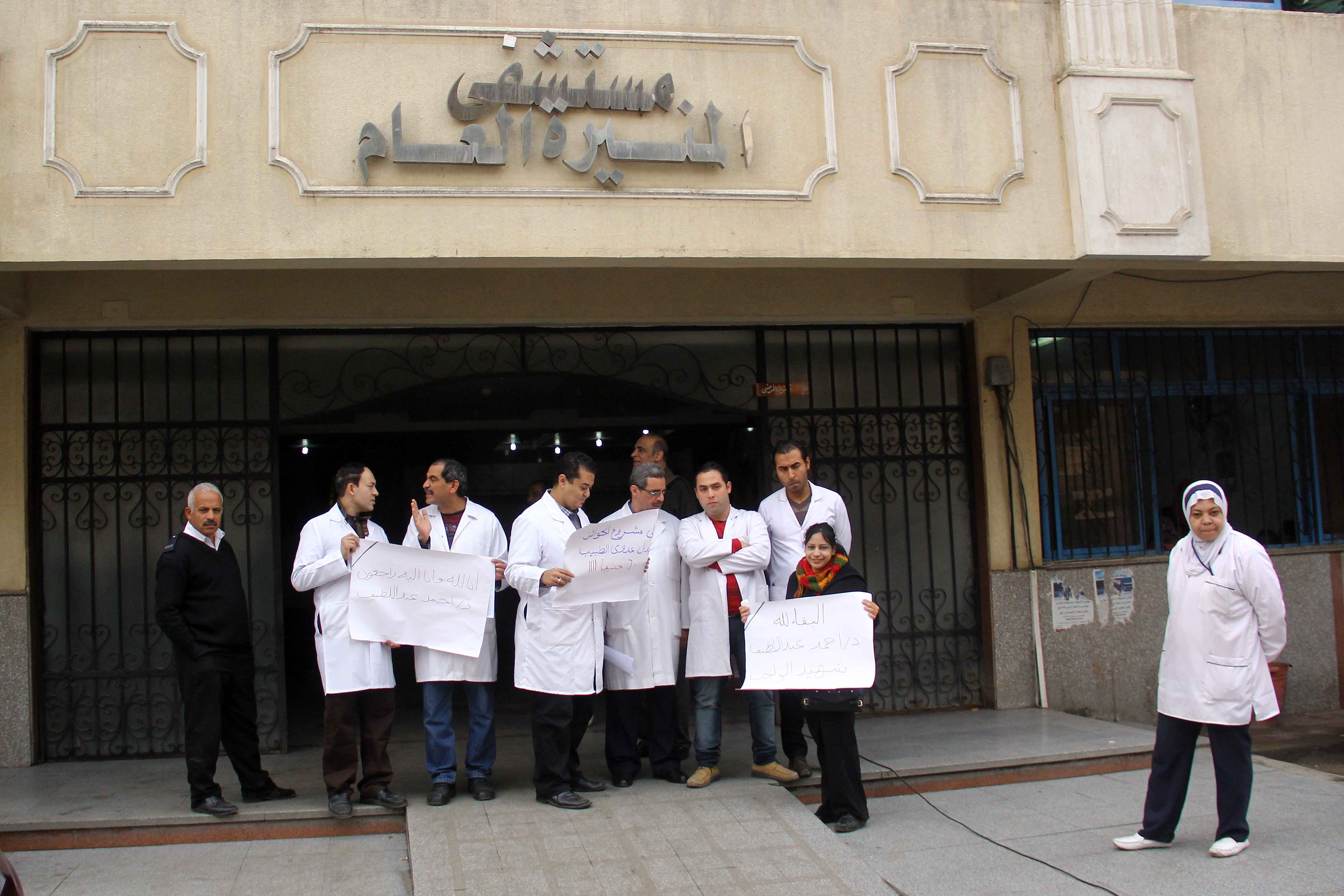 Doctors, seen here striking on 1 January in demand of reforms to the healthcare sector, continue to strike and are considering escalatory reforms  (Photo by Ahmed Al-Malky )