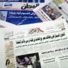 Ashraf Naguib, chief executive officer of Global Trade Matters