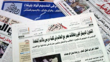 Prominent independent daily Al-Masry Al-Youm decided not to increase, maintaining the issue price at EGP 1.5. DNE photo