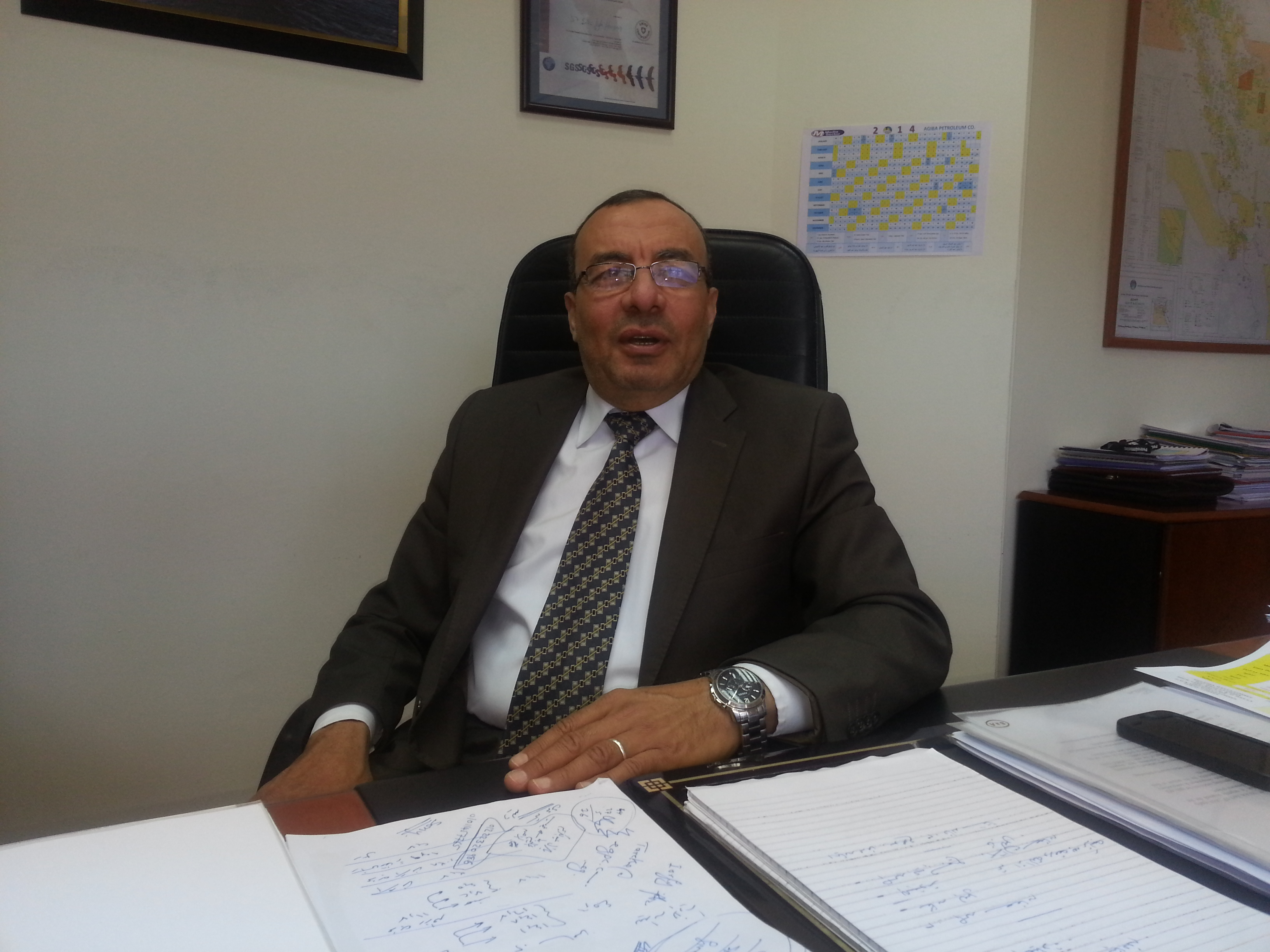 Taher Mutafa Al-Bahr, Chairman of the Board of Agiba Petroleum Company