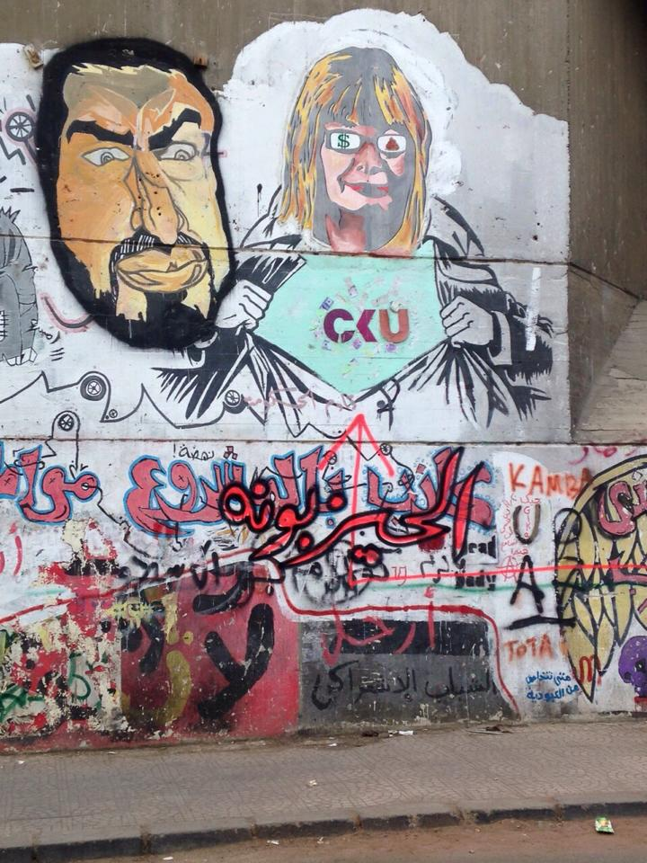 Photo shows the WOW project painting over revolutionary art on Mohamed Mahmoud, including a Grandahl caricature  (Photo by Emir Nader)