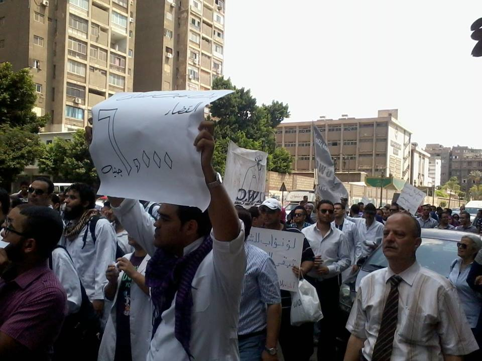 Doctors marching from the Doctors' Syndicate to the Ministry of Health demanding securing hospitals, raising state budget for health and passing the Staff Law  (Photo from Doctors Without Rights Facebook Page)