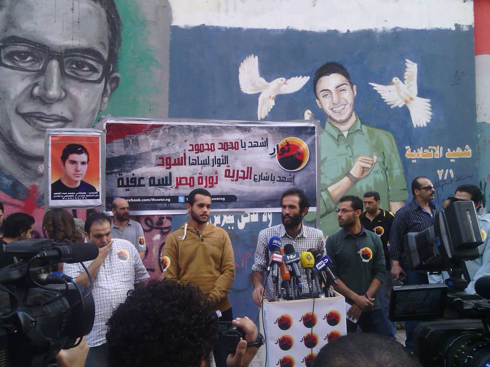 Revolutionary Socialist lawyer Haitham Mohamedein (on podium) addresses attendants of the Revolutionary Front press conference held to prepare for the commemoration of the 2011 Mohamed Mahmoud street clashes (Photo from the Revolutionary Front's facebook page)