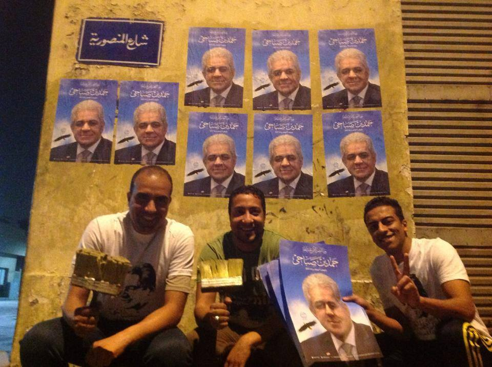 Hamdeen Sabahy supporters campaign for the Nasserist presidential candidate. (Photo Courtesy of Hamdeen Sabahy's presidential campaign)