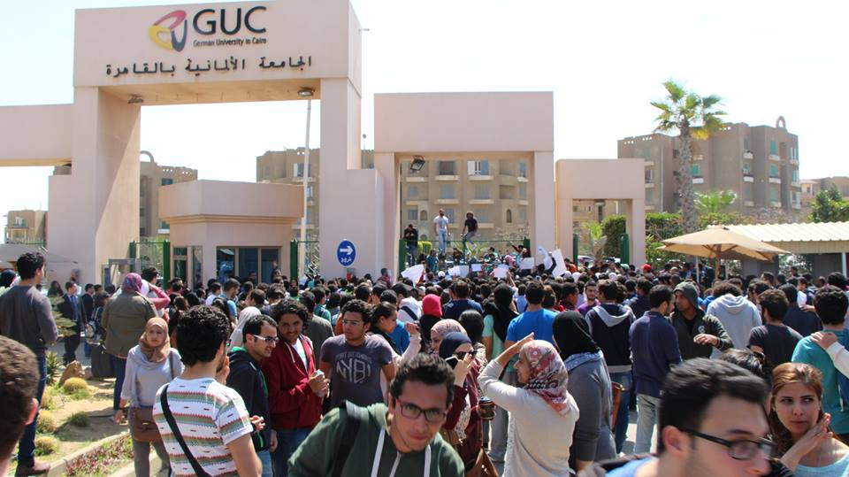 GUC students boycott exams (GUC Student Union Facebook page)