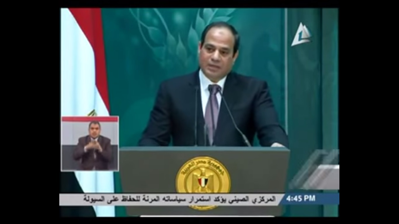 "President Abdel Fattah Al-Sisi calls for a ""religious revolution"" during a speech held in celebration of the birth of Prophet Muhammad  (Screen grab from state-television video of the speech )"