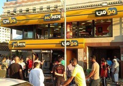 A fast food restaurant was attacked amid clashes in the city of Port Said. (Photo by Chetos)