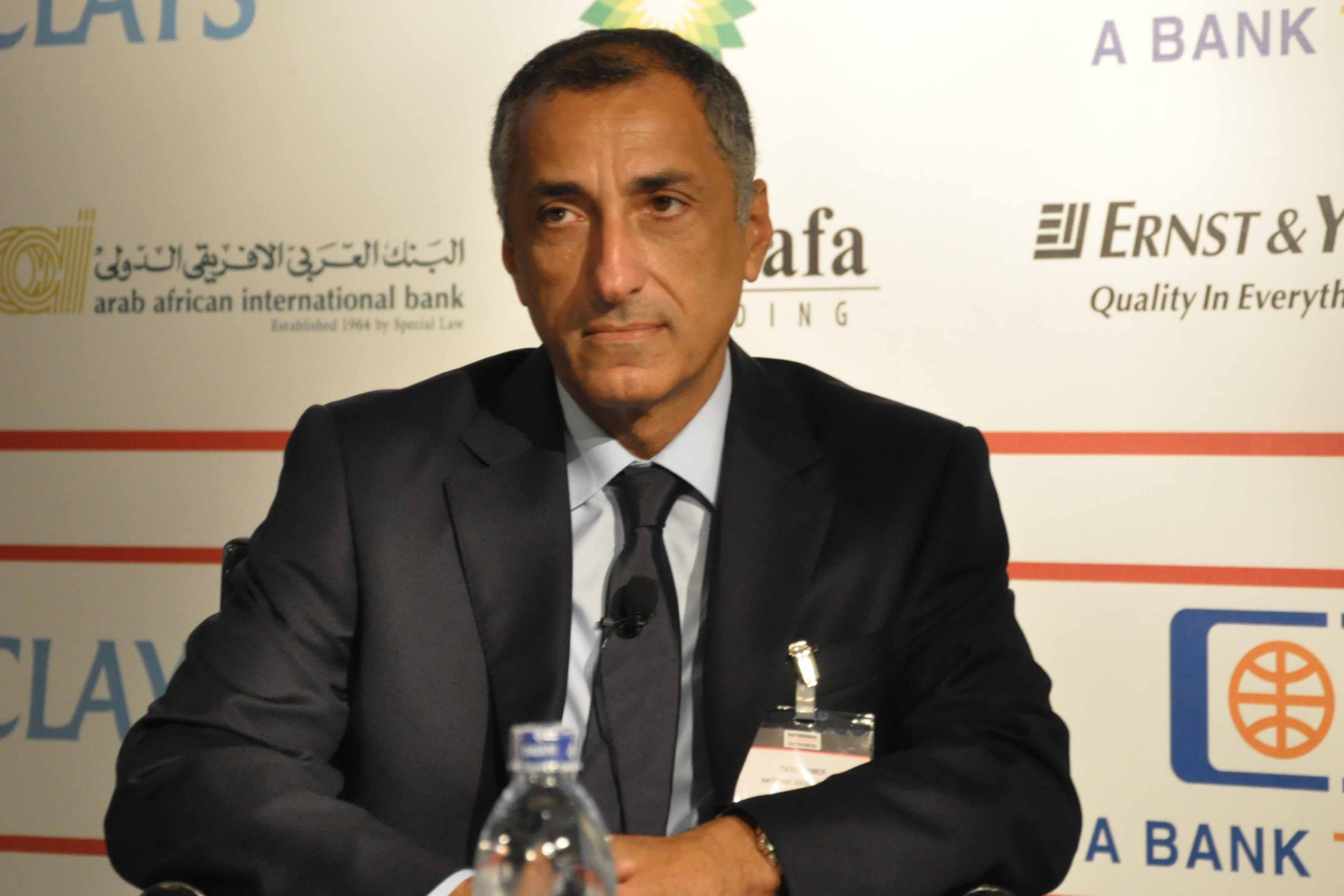 Tarek Amer, the governor of the Central Bank of Egypt