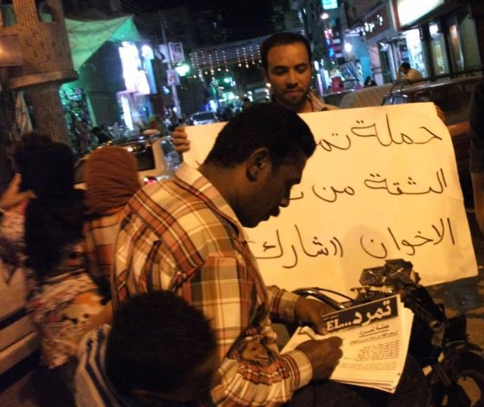 Tamarod campaign, which depends on street interaction to encourage people to sign its petitions, has reported the harassment of on their members on part of the police  (Photo Courtesy of Tamarod campaign)